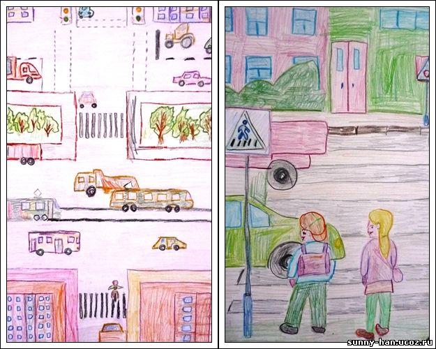 По правилам дорожного движения
